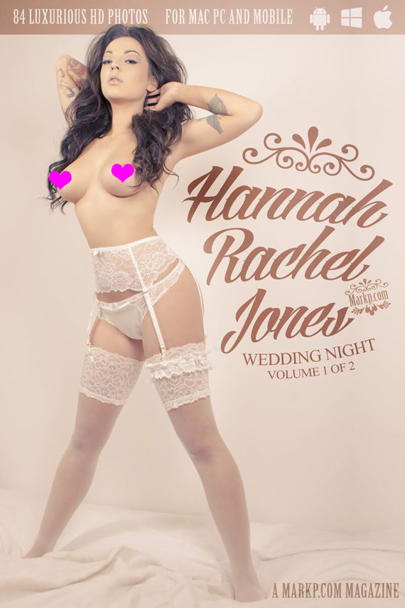 Hannah Rachel Jones Wedding Night
